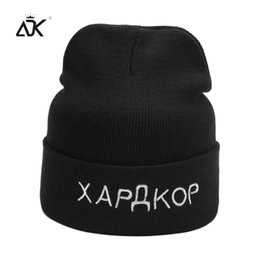 skulls accessories 2018 - ADK Men Women Embroidery Hat Winter Clothing Accessory High Quality Fashion Brand Casual 2018 New Beanies For Girls#CAP2