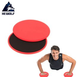 Accessories Logical Dual Sided Gliding Discs Glide Fitness Exercise Core Slider Gliding Disc Cross Training Abdominal Workout Core Sliding Disc Gym