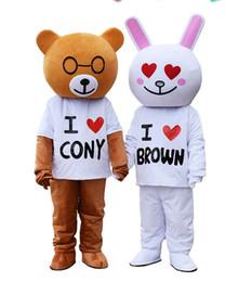 pink bear mascot costume 2019 - 2019 Rabbit brown bear cartoon costume proposal props walking doll's doll costume to be customized mascot cheap pin