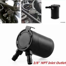 Venta al por mayor de Universal Racing Baffled Aluminium 2-port Oil Catch Can Tank Separador de aire y aceite