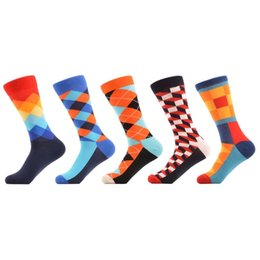 6 Pairs Cotton Mens Happy Socks Compression Art Funny Socks Men Printed Van Gogh Starry Sky Chaussettes Homme Calcetines Sox Lot Underwear & Sleepwears