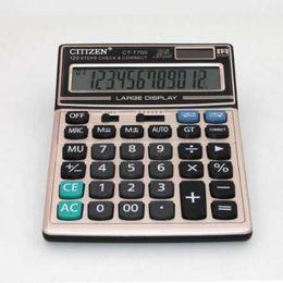 Financial Calculator Online >> Financial Calculators Online Shopping Financial