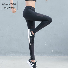8f9785c101271 Mesh Yoga Tights Canada - Sports Leggings Active Wear For Women Sportswear  Woman Gym Moto Mesh