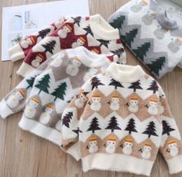 375be5f8caa87 De Noël filles pull en laine polaire enfants arbre de Noël arbre pull  tricoté hiver enfants