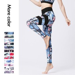 $enCountryForm.capitalKeyWord NZ - Women workout set Sport Pants High Waist Yoga Fitness Leggings Running Gym clothes Scrunch Trousers Running Pants FM-021