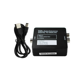 China Optical Coaxial Toslink Digital to Analog Audio Converter Adapter RCA L R 3.5mm and D2A Audio converter suppliers