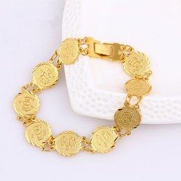 Ingrosso Moneta moneta per uomo donna musulmano arabo moneta araba segno di denaro 18 k oro giallo riempito mediorientale, gioielli africani braccialetto moneta di metallo