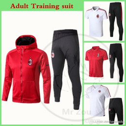 Maillot entrainement AC Milan online