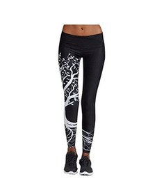 China Hot women's print leggings skinny pant flesh colored yoga sport pant orkout Fitness Yoga Leggings Pants supplier flesh colored suppliers