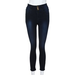 0055dfcd4ef132 Women High Waisted Skinny Denim Jeans Stretch Slim Pants Calf Length Jeans  Large size high waist hips slim denim stretch pants