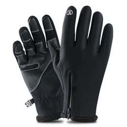 Chinese  Outdoor Waterproof Designer Gloves Winter Touch Screen Men Warm Riding All Ffinger Zipper Movement Brushed Gloves For Mountaineering Skiing manufacturers
