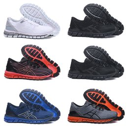 Blue polka dot flats online shopping - Casual Shoes Gel Quantum SHIFT Factory High Quality Unisex Knit Fashion Flat Bottom Breathable Casual Shoes Outdoor Shoes