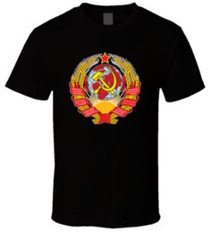 russian arm Canada - Russian Coat of Arms USSR 1923-1936 Tee Shirt