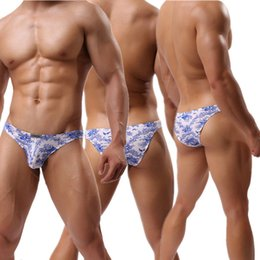 a05146aacfd Mens Lingerie Panties Online Shopping | Mens Lingerie Panties for Sale
