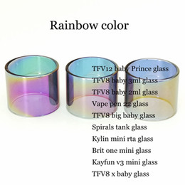 $enCountryForm.capitalKeyWord Australia - Rainbow Color Replacement Glass Tube for TFV8 baby X Prince 2ml 3ml Vape pen 22 TFV8 Big Baby Spirals Brit one Kayfun v3 Kylin Mini RTA DHL