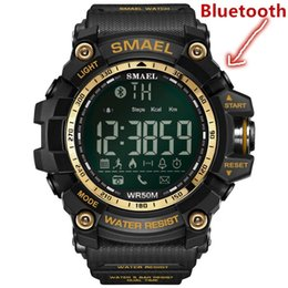 Chinese  SMAEL 1617B new Bluetooth smart watch pedometer support ios Android sports electronic watch Men's luxury brand sports watch we focus more manufacturers