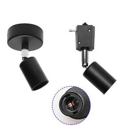 $enCountryForm.capitalKeyWord UK - LED Ceiling Type Spot Track Lamp E27 Base Holder 2-Wire Rail Interface Universal Rotation Track Light 5pcs