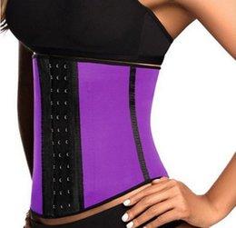 Discount women latex rubber waist training - S-3XL 4 Colors Women Latex Rubber Waist Training Cincher Underbust Corset Body Shaper Shapewear