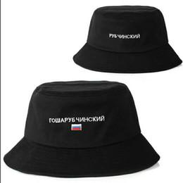 Fashion Bucket cap hat Man Women Unisex cotton Banana Hat Bob Caps Hip Hop  cool outdoor sports Summer ladies Beach Sun Fishing Bucket Hats 34825cd71038