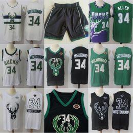 Kelly green shorts online shopping - Giannis Antetokounmpo Basketball  Jerseys Kelly Green Shorts Shirts All Star 47d526697