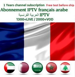 QHDTV IPTV Unterstützung Android-TV-Box M3U Smart-TV mit arabischem Sport Italien Großbritannien Deutschland 1300+ Europa IPTV Arabisch Iptv Channels Streaming