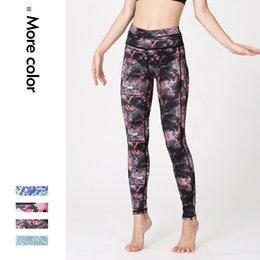 $enCountryForm.capitalKeyWord NZ - Women Sexy Yoga Pants Printed Dry Fit Sport Pants Elastic Fitness Gym Workout Running Tight Sport Leggings Female Trousers