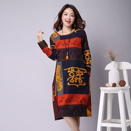 5ff9da3237 Hot sale 2016 Spring Linen Chinese Style women dress Loose long-sleeved O- neck Print Plus size M-XXL Casual dresses