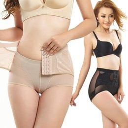 a8b6a31ce Body Control Shapewear Canada - 2018 Sexy Women Waist Trainer Tummy Shaper  Lingerie Women Croset Body