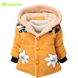 4755753a825f Girls Yellow Jacket Canada