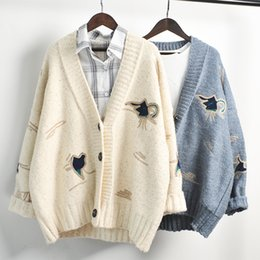 vintage embroidery preppy style Single-breasted Knitted Cardigan wool  sweater mori girl 2018 autumn winter 9d265734b170