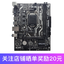 Video game generation online shopping - Video H310M A desktop computer game H310M motherboard supports Core generation i5 non B360M motherboard