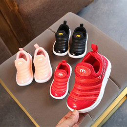 $enCountryForm.capitalKeyWord Canada - Kids Shoes Fashion Style Running Sneakers Toddler Boy and Girls Wool Knitted Athletic Shoes Baby Sports Shoes Children Casual Sneakers