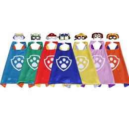 27 polegada Bonito crianças vibrantes capa com máscara made in China crianças trajes partido favor partido suprimentos festival presentes