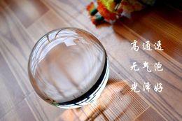 $enCountryForm.capitalKeyWord Australia - Free shipping perfect no scratch 60mm Rare Natural Quartz Crystal glass Sphere Clear Magic Ball Chakra Healing Gemstone