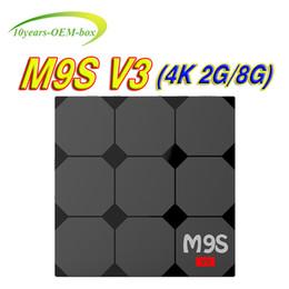 Media Player Australia - Rockchip RK3229 M9S V3 4K Android Box Quad Core Android 6.0 OTT TV Box 2gb 8gb Bluetooth WiFi HDMI 4K Google Smart Media Player