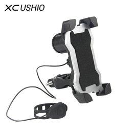 Универсальный велосипед телефон стенд держатель велосипед колокол для 4.5-6.5 дюймов смартфон электрический мотоцикл горный велосипед держатель мобильного телефона