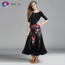 $enCountryForm.capitalKeyWord NZ - MEI YU MY777 and MY778 2 Pcs Set Modern Dance One-piece Costume Top and Skirt Suits Dancing Dresses Ballroom Costumes