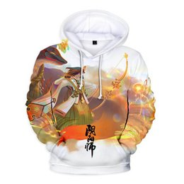 Vintage style hoodies online shopping - 3D Yin and Yang Division Hot Game Women Men Gothic Vintage Hoodies Couples Chinese Style Hip Hop Pullover Floral Coats plus size