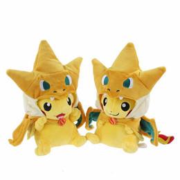 Flaming Toys UK - Digimon Adventure Plush Toys 23cm Yellow Flame Pikachu Pocket Monster Doll Euro-American Movie Plush Stuffed Toys 2pcs set