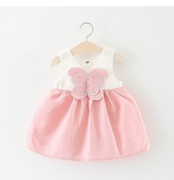 d5ead6555e23 Clothes Butterfly Designs Online Shopping