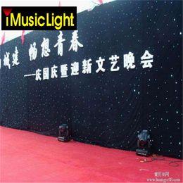 $enCountryForm.capitalKeyWord Australia - 4m X6m DMX Wedding backdrop Single Color white LED Star Curtain DJ Stage Disco Light Incl Controller