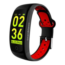 China 3D dynamic colorful smart bracelet multi-sports wristband blood pressure heart rate monitoring sleep caller ID information push suppliers