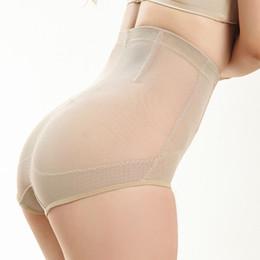 98bb2d52da9 SeamleSS tightS Sexy online shopping - Seamless Lace Shaper Pants High  Waist Sexy Panties Lift Hip
