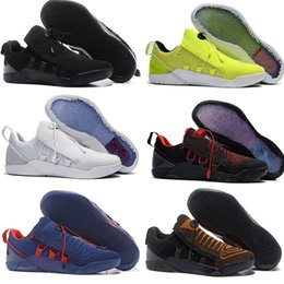 wholesale Men Basketball Shoes KOBE A.D. NXT 12 KB Zoom Sport Shoes Volt  Yellow Blue White Black WOLF GREY Cheap basketball Sneakers 65c4cbaa8