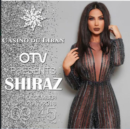 76c4566ad13b Evening dress Kim kardashian Jumpsuit Long Sleeve Beaded Crystal Tulle  Black Scoop Yousef aljasmi Kylie Jenner Zuhair murad