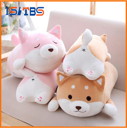 quality plush toys Australia - 36cm Cute Fat Shiba Inu Dog Plush Toy Stuffed Soft Kawaii Animal Cartoon Pillow Lovely Gift for Kids Baby Children Good Quality