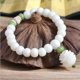 Natural Bodhi Bracelet Australia - Tibetan Buddha Mala Beads Bracelet cream lotus Natural White Bodhi Seed Olive Nut rosary Unisex Prayer Yoga Meditation jewelry