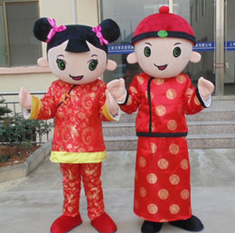 Chinese Suits For Girls Canada - 2018 Chinese New year goiden coupie mascot boy and girl costume jin tong yu nu suit for adult to wear