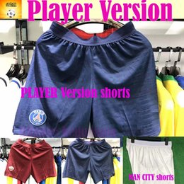 2019 PARIS PSG ROMA version de football Short de football 2018 2019 à domicile Short de football en Solde