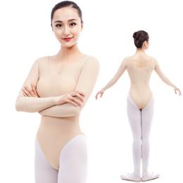 10ad9ed78 Dance Skins Online Shopping